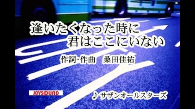 動画 エロティカセブン