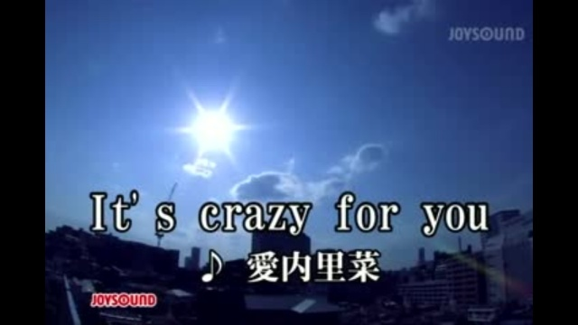 Sincerely Yours 愛内里菜|dTV...