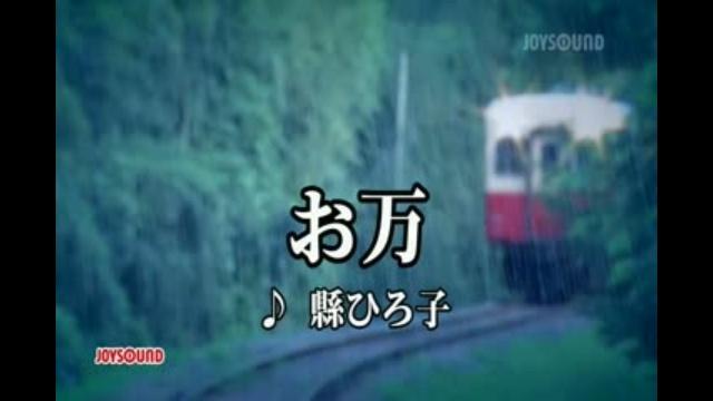 縣ひろ子|動画を見るならdTV -公式サイト
