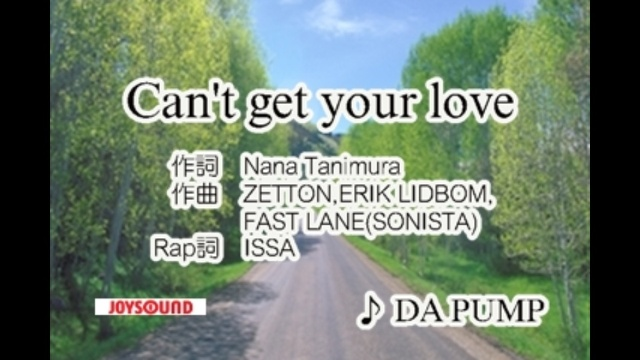 can t get your love da pump dtv公式 12万作品が見放題 お試し無料