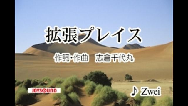 永劫真理のフェルマータ Zwei 動画を見るならdTV -公式サイト