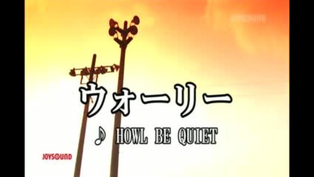 ウォーリー howl be quiet dtv公式 12万作品が見放題 お試し無料