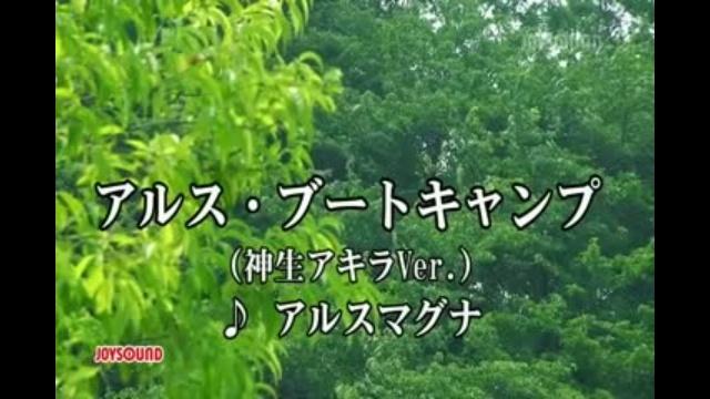 ブート キャンプ 動画