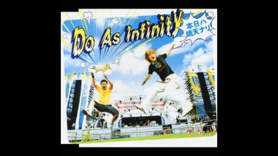 本日ハ晴天ナリ Do As Infinity...
