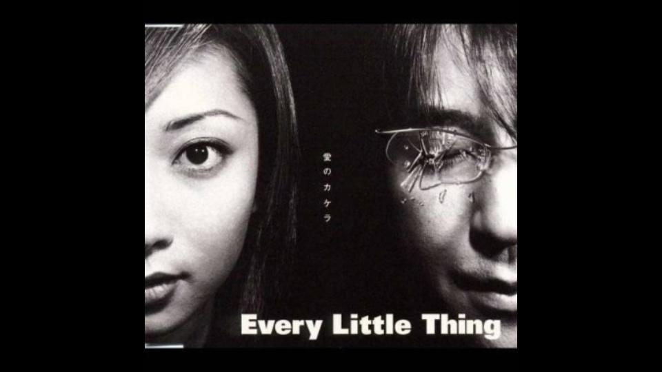 愛のカケラ (Every Little Thingの曲)