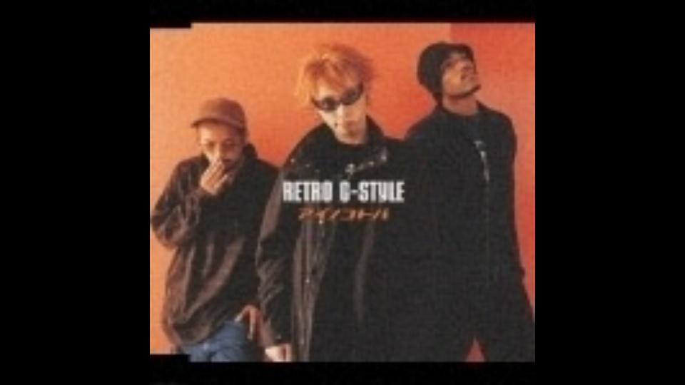 アイノコトバ Retro G-Style|dT...