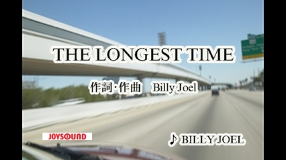 the longest time billy joel dtv公式 12万作品が見放題 お試し無料