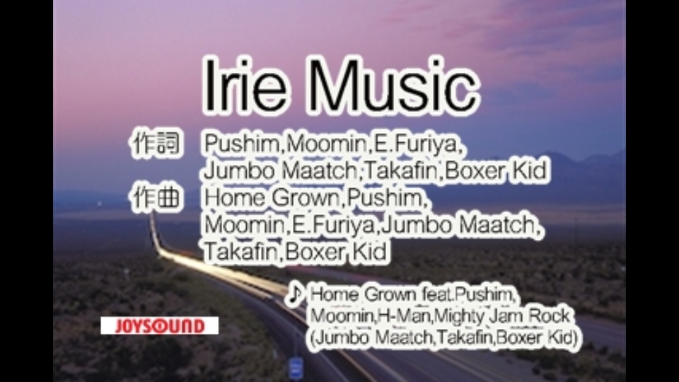 Irie Music feat.Pushim,Moomin,...