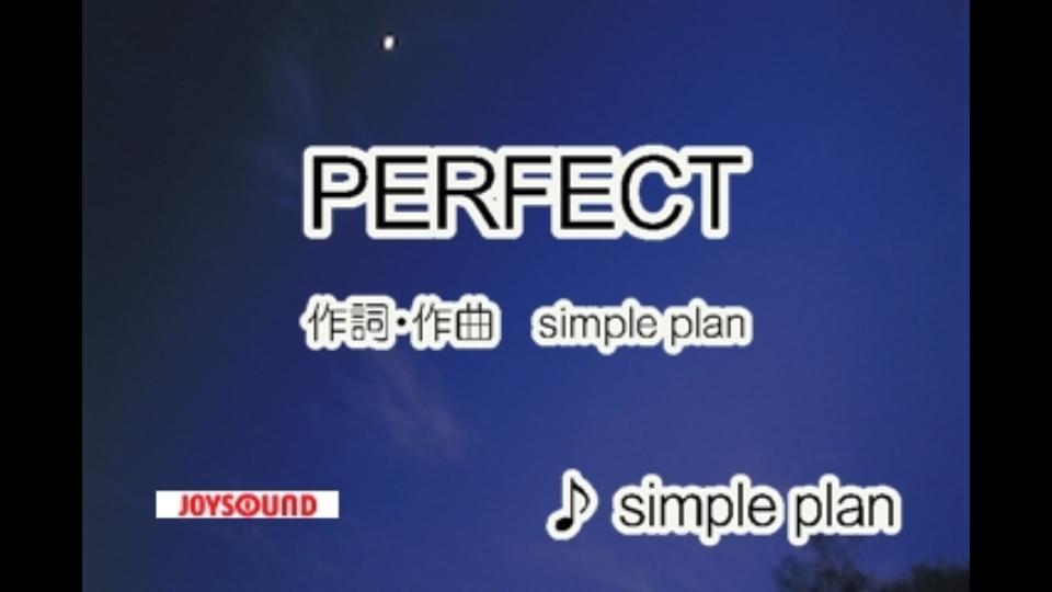 PERFECT シンプル・プラン|dTV...