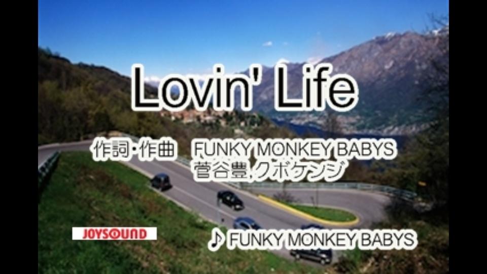 Lovin' Life FUNKY MONKEY BABYS...