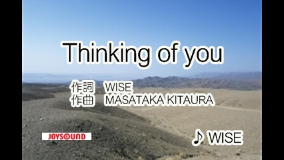 thinking of you wise dtv公式 12万作品が見放題 お試し無料