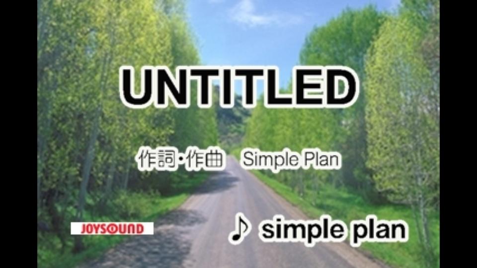 UNTITLED シンプル・プラン|dTV...