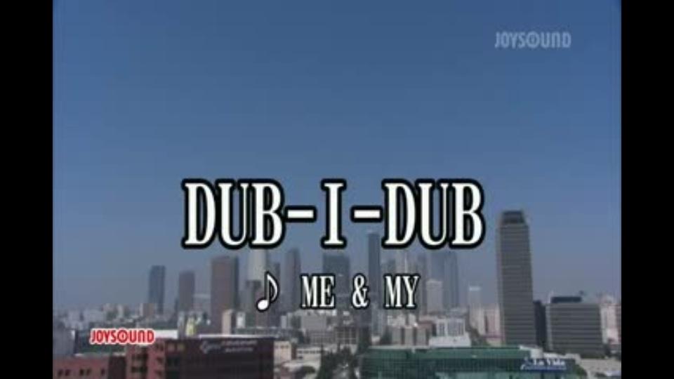 dub i dub me my dtv公式 12万作品が見放題 お試し無料