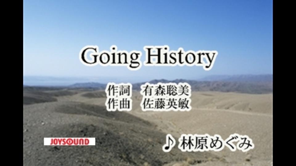 Going History 林原めぐみ|dTV...