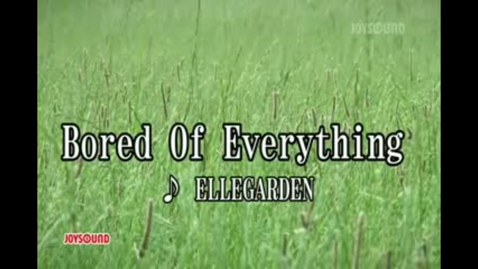 bored of everything 全英語詞 ellegarden dtv公式 12万作品が見放題