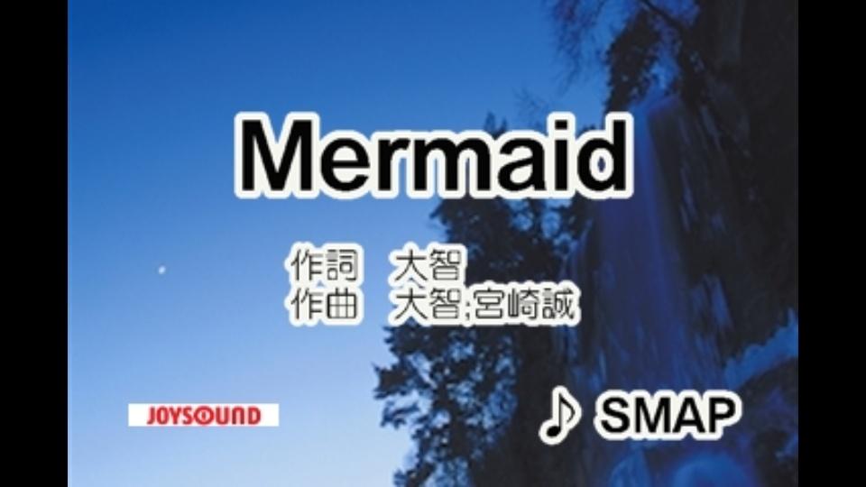 smap mermaid