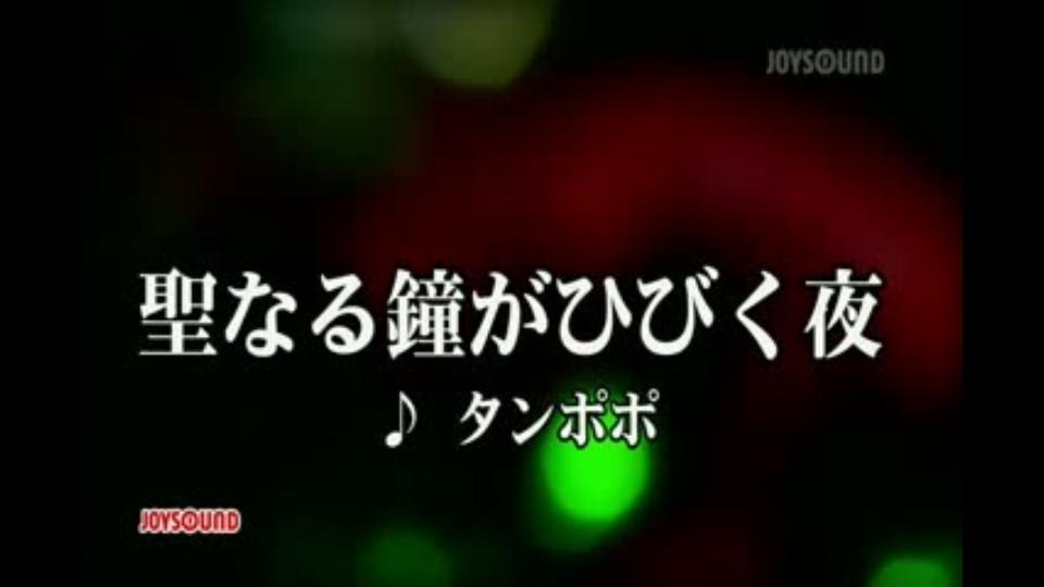タンポポ 動画