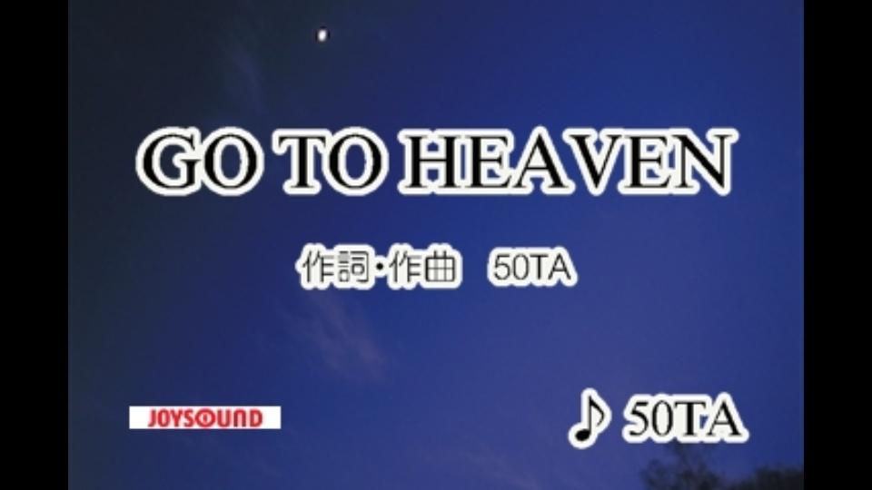 go to heaven 50ta dtv公式 12万作品が見放題 お試し無料