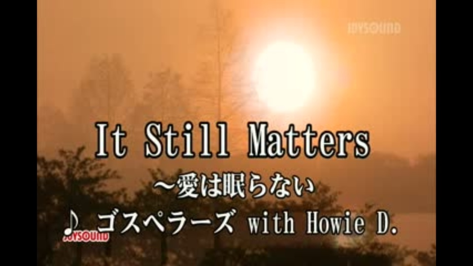it still matters 愛は眠らない ゴスペラーズ with howie d dtv公式