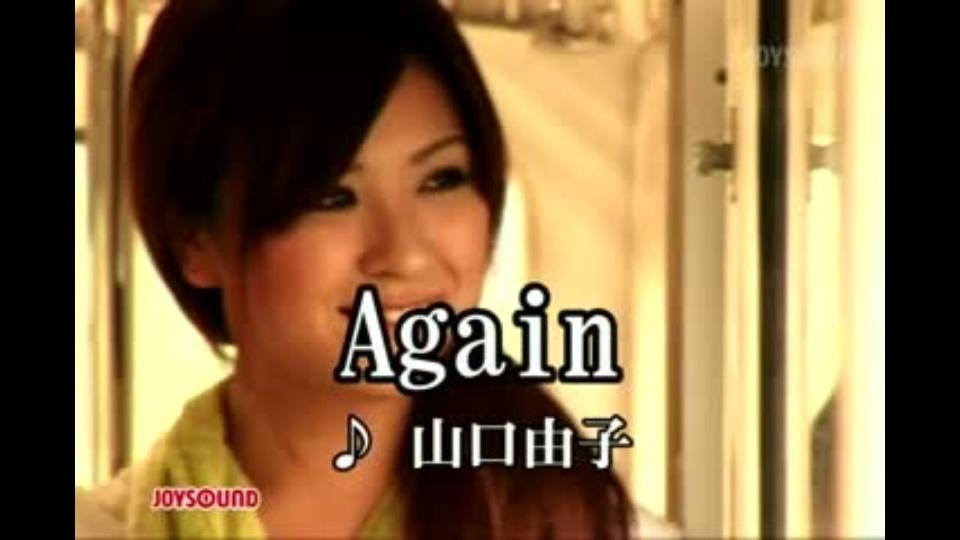 Again 山口由子|動画を見るならdTV -公式サイト