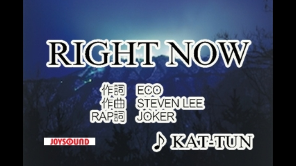 right now kat tun dtv公式 12万作品が見放題 お試し無料