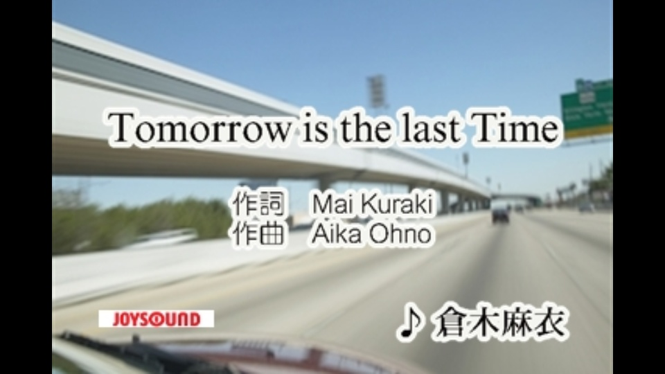 Tomorrow is the last Time 倉木...