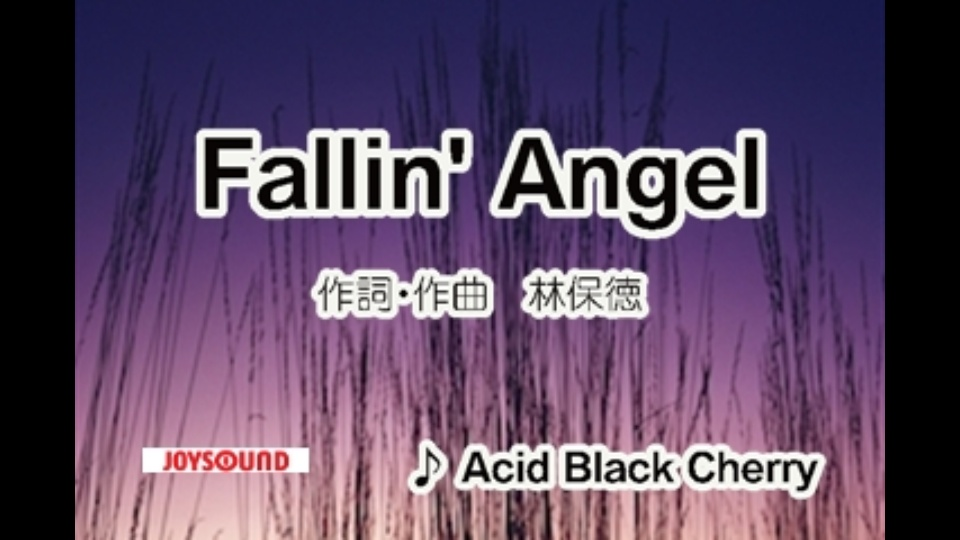 Fallin' Angel Acid Black Cherr...