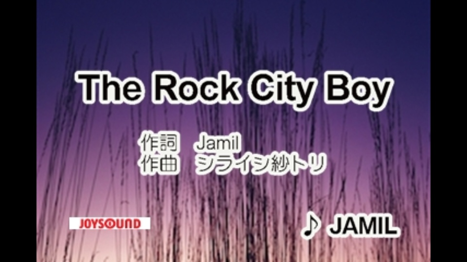 Jamil Rock City Boy