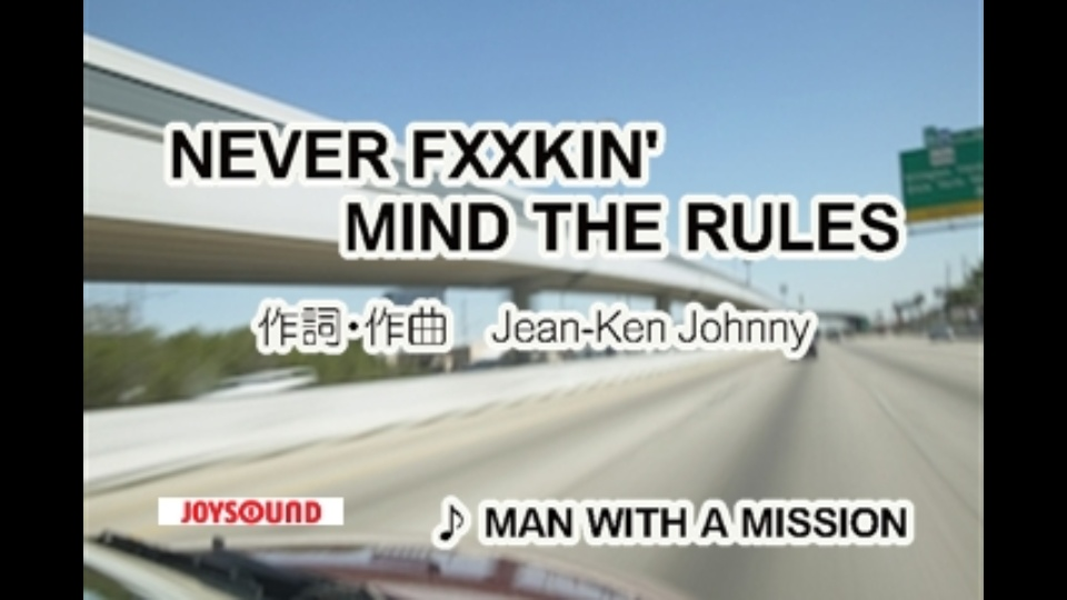 NEVER FXXKIN' MIND THE RULES M...