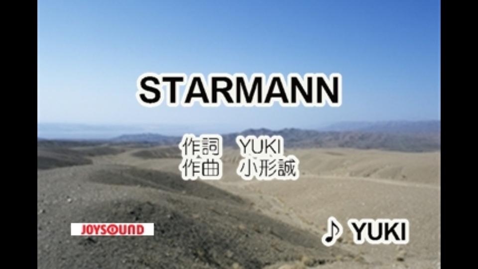 STARMANN YUKI|dTV公式‐12万作...