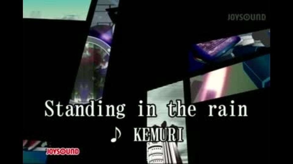 standing in the rain kemuri dtv公式 12万作品が見放題 お試し無料