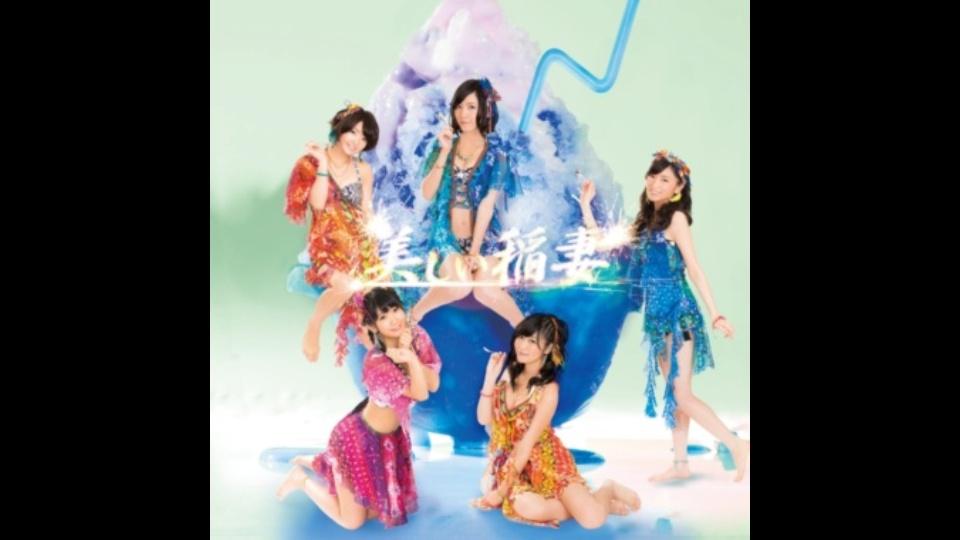 美しい稲妻 SKE48|動画を見るならdTV -公式サイト