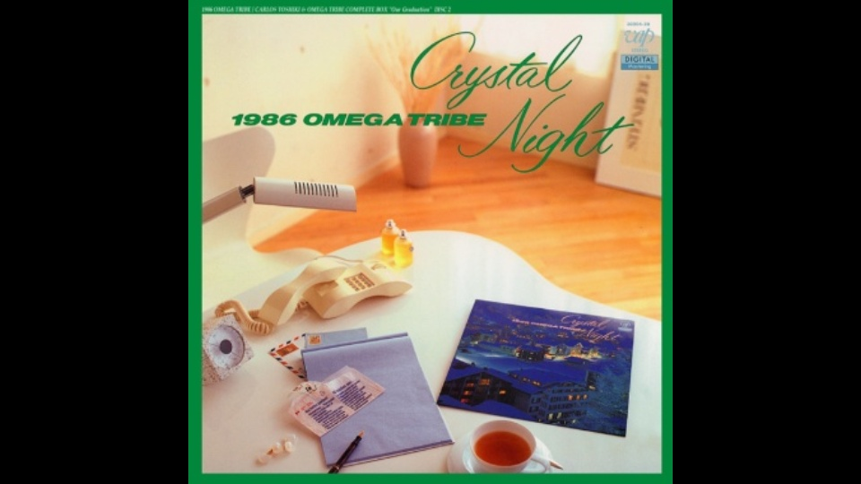 Stay Girl Stay Pure 1986OMEGA ...