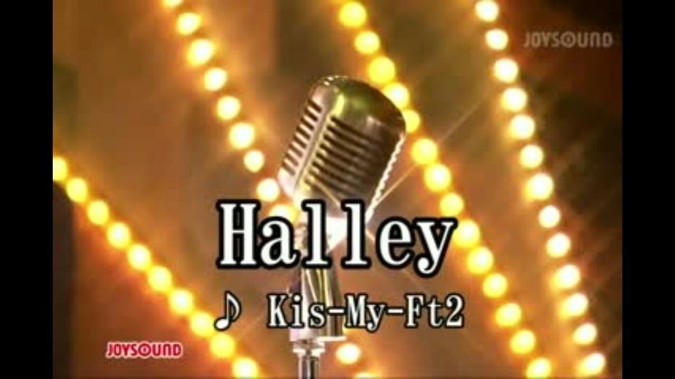 halley kis my ft2 dtv公式 12万作品が見放題 お試し無料