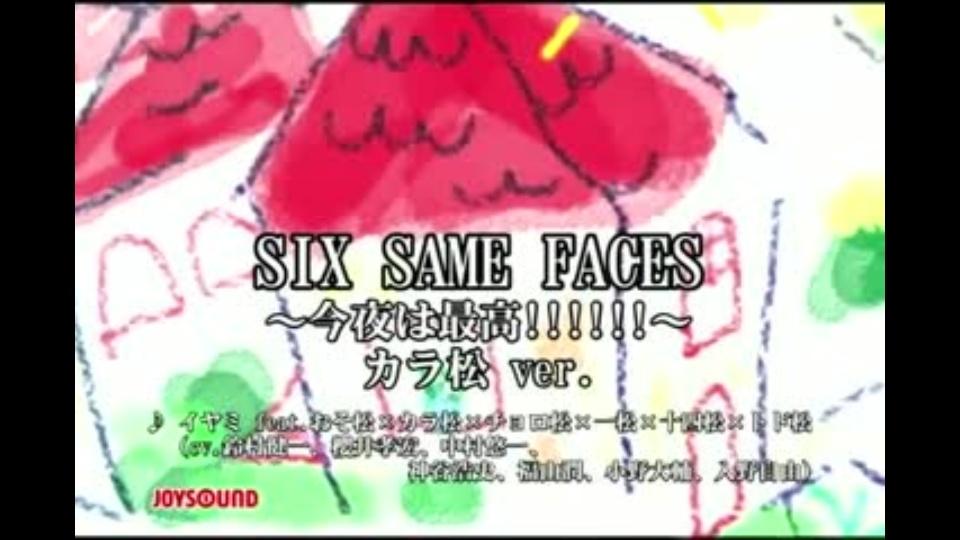 SIX SAME FACES ~今夜は最高!!!...