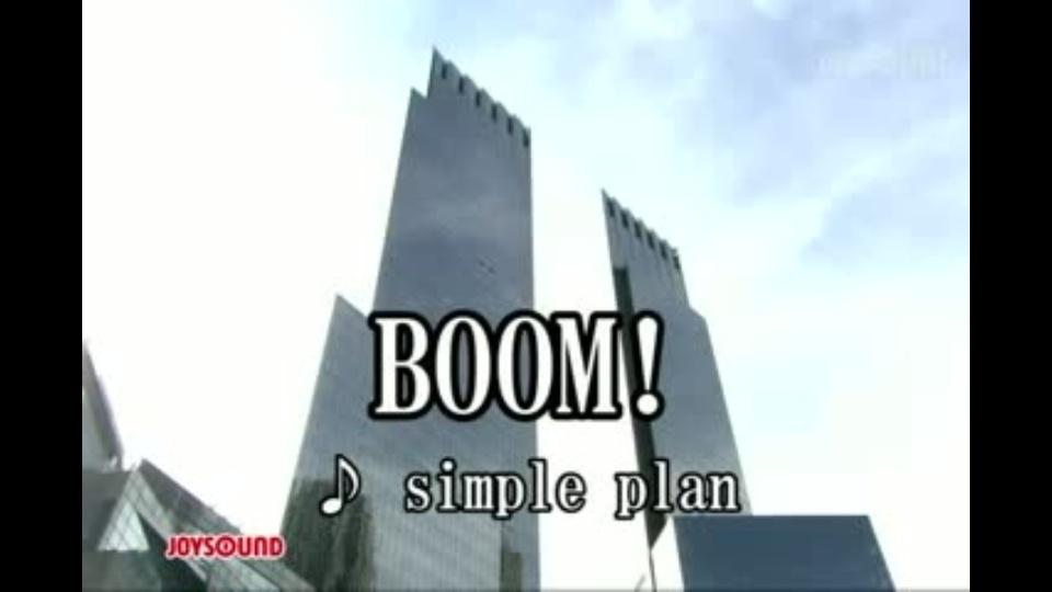 BOOM! シンプル・プラン|dTV公...