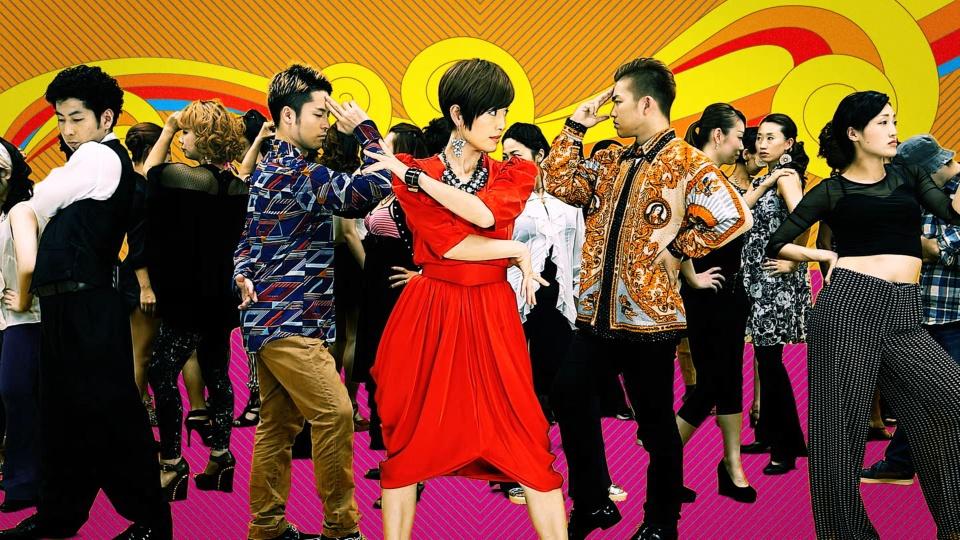 「ダンシングヒーロー 荻野目洋子」の画像検索結果