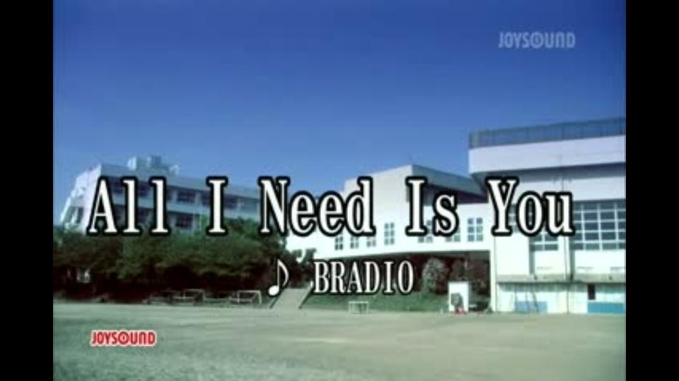 all i need is you bradio dtv公式 12万作品が見放題 お試し無料