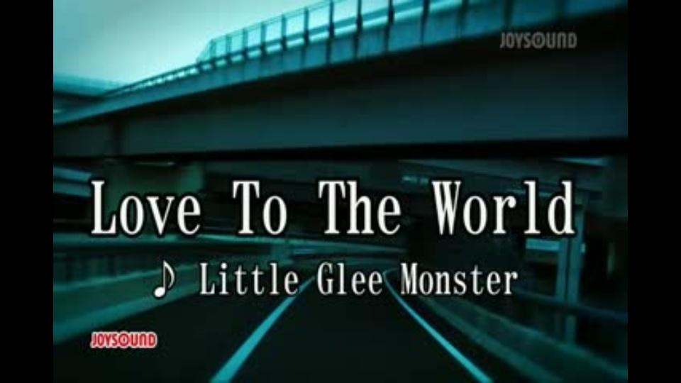 love to the world little glee monster dtv公式 12万作品が見放題 お