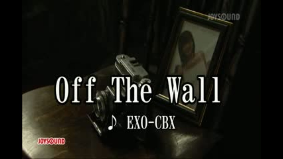 off the wall exo cbx dtv公式 12万作品が見放題 お試し無料