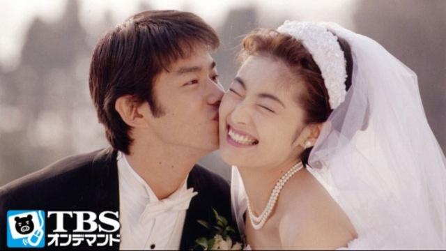 理想の結婚 TBSオンデマンドを見逃した人必見!視聴可能な動画見放題サイトまとめ。