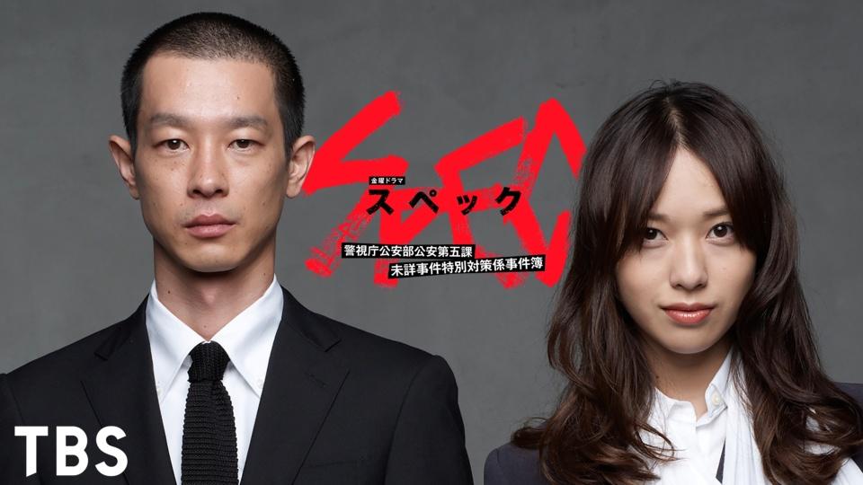名セリフ&名場面で振り返る平成ドラマ30年史2010年