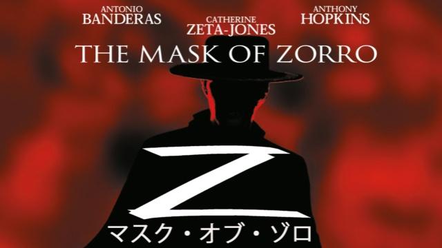 マスク・オブ・ゾロを見逃した人必見!Twitter、インスタでの口コミと視聴可能な動画配信サービスまとめ。