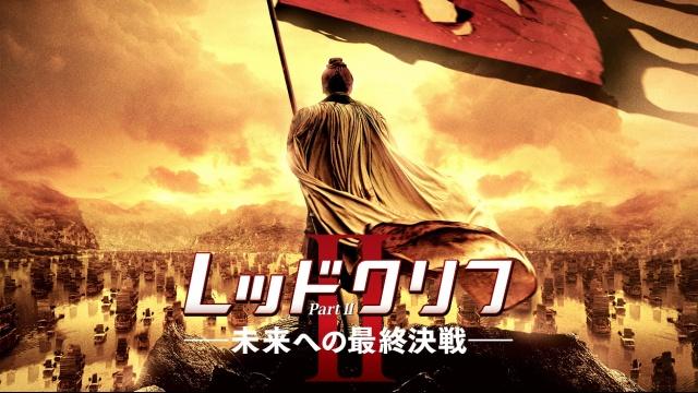 洋画 中国 動画