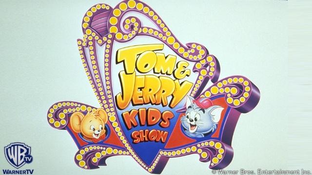 トムとジェリー キッズを見逃してしまったあなた!視聴可能な動画配信サービスまとめ。