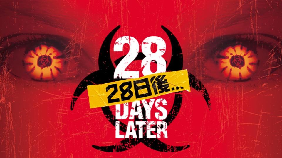 28日後…|動画を見るならdTV -公式サイト
