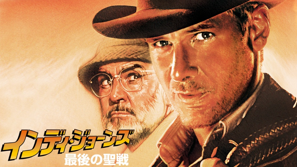 _ 「 Indiana Jones and The temples of doom / #インディジョーンズ /#魔