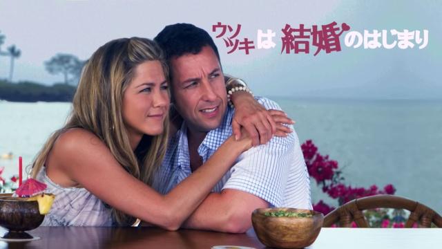 ウソツキは結婚のはじまりのSNSの口コミと動画見放題サイトをまとめました。