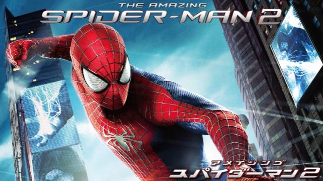 アメイジング・スパイダーマン2のSNSの口コミと視聴可能な動画見放題サイトまとめ。