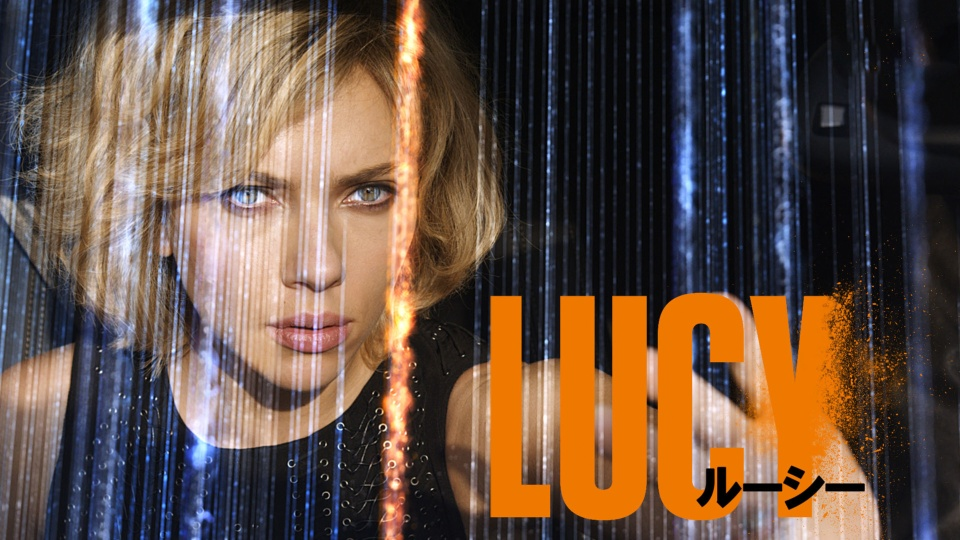 LUCY/ルーシー|dTV公式‐12万作...